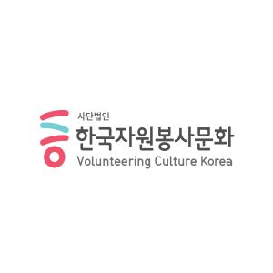 partner_logo_0001_korea_volun
