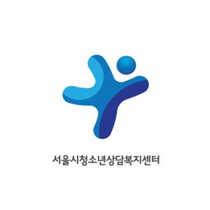 서울시청소년상담복지1